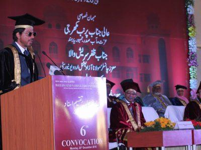 SRK Honorary Doctorate