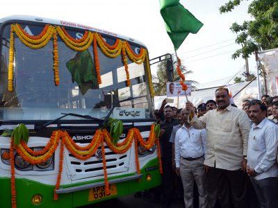 Telugu Velugu buses