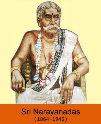 Narayana Das