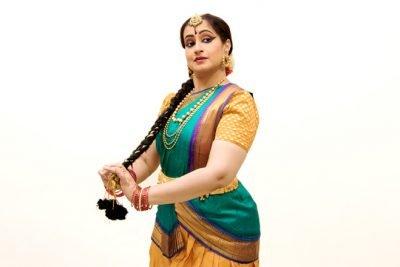 Anupama Kylash