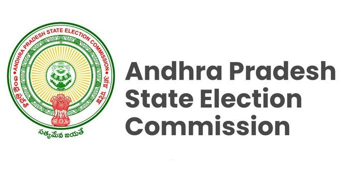 Andhra government