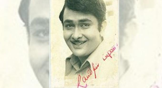 Kareena Kapoor wishes father Randhir Kapoor on his birthday