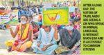 winning Tamil Nadu
