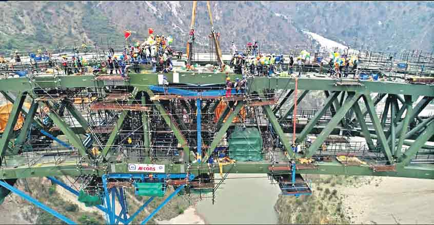 Chenab Arch Bridge