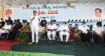 Rythu Bandhu