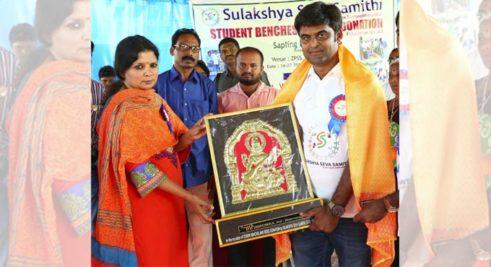 Sulakshya-Seva-Samithi_100-