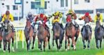 Hyderabad Race Course